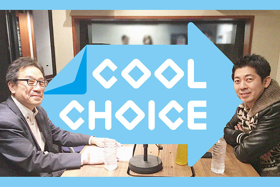 Vol.21 COOL CHOICEと宿FREEを全国へ。